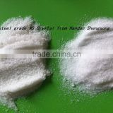 nitrogen fertilizer ammonium sulphate 21%N steel grade for agriculture crystal
