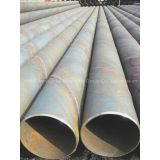 Inquiry about seamless steel pipe-Top Urgent