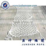 Mairne/Boat/Ship Use PE,PP,Nylon ,Polyester Safety Netting