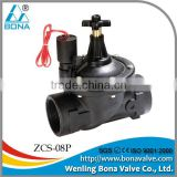 automatic water drain valve
