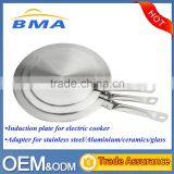 SEDEX BSCI Approved China factory Adapter Plate for Induction Cookers