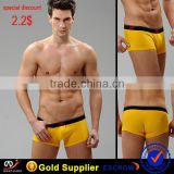 seductive wear wangjiang men underwear comfortable, customized logos/artworks are accepted under sun