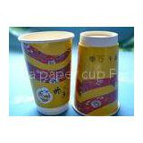 International 16oz 500ml Hot Drink Paper Cups Insulated Disposable Coffee Cups With Lids
