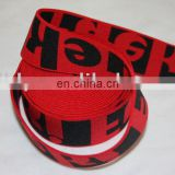 colorful jacquard elasic webbing, elastic band