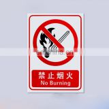 High Quality Custom Made Satinless Steel Screen Printed Recatngle Shape Metal Safty No Burning Sign