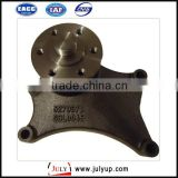 High quality and good price fan bracket 5270378 for Cummins engine