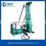 Full hydraulic!!! Most popular water well drilling rigs for sale!!HFA40 anchor drilling machine for sale