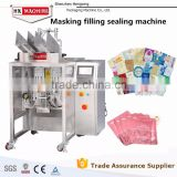 2015 Top Sale Facial Mask Packing Machinery Automatic Intergrated Process Face Mask Filling Sealing Machine,China Supplier