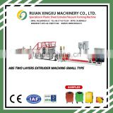 granules new Single-Screw Plastic Extruders/ Single Layer Plastic Sheet Extrusion Machine