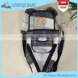 YD-MS-003 china factory wholesale baby hip seat carrier