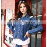 DJ213068 2014 China Wholesale Hot Selling Denim Jacket Women /Short Slim Denim Jackets
