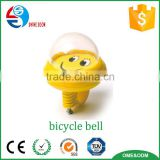 2016 hot sale plastic yellow bike air horn for kids bicycle