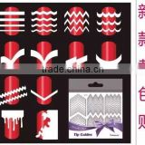 New Arrival Nail Art Sticker French Manicure Tips Guide 3D Nail Decoraions