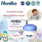 50g Honibo baby facial body Cream Moisturisor