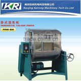 Kairong plastic horizontal double ribbon mixer