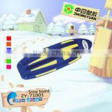 NEW Winter Outside Plastic Snow Board for kids