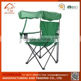 Wholesale New Design Beach Chair Sun Shade
