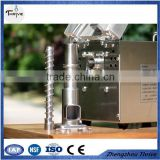 Healthy small low temperature coconut oil expeller for commercial use