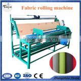 Width adjustable cloth fabric inspection machine/cloth inspecting machine