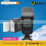 TLL Flash Speedlight Flashlight for Canon EOS 5D Mark III,5DII, 1Ds Mark 7D, 5D, 50D JN-950C                                                                         Quality Choice
