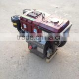 R190 water cooled diesel engine