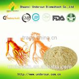 Korean red ginseng extract gold capsule for man