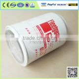 Truck diesel fuel water separation filter F26214A-AA