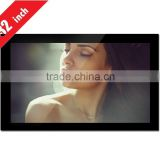 32 inch full hd 1080p porn video android tv wall mount touch all in one pc HD wall mount lcd windows os