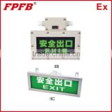 BYD explosion proof emergency exit lamp LED