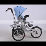 Good baby stroller baby pram mother and child bicycle stroller bike baby trailer kids stroller