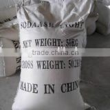White Powder Sodium Carbonate/Soda Ash
