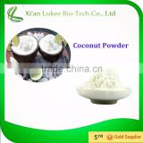 Dried Coconut Powder/ Coconut water powder,coconut milk powder,desiccated coconut powder