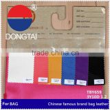 2015 wholesale artificial leather touch fabric Factory direct sale