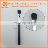 2015 Personalized fasionable design horse hair& palstic handle eyeshadow blending brush