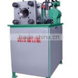 High-pressure hose crimping machine(DSG75)