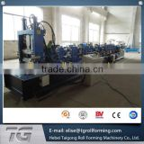 CZ Roll Forming Machine & c z purlin roll forming machine & Cold Roll Forming Machine From TG Machinery