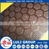4'*8' waterproof anti-slip film faced shuttering plywood for construction from China LULIGROUP since 1985