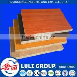 FSC melamine particle board price with high quality from shandong luli group China