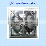 54 inch centrifugal shutter system ventilation fan with CE certificate for poultry house