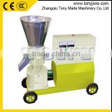 (W) SKJ-150 small home use polutry feed making machine for pellet/ animal feed pellet mill price