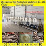 Yam/Fresh Cassava/Potato Starch Machine with Labor Saving