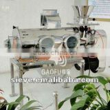 Gaofu unique airflow sieving machine for teflon