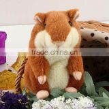 Mimicry Lovely Talking Hamster Custom Plush Toy Animal Toy for Kids Amazing Gift New
