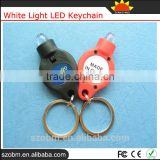 40000mcd Brightest White Light Key Chain Wholesale Personalized LED Keychain Manufacturers In China