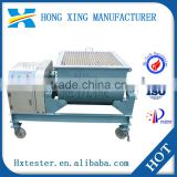 High speed mixer for concrete, 3KW concrete mixer machine price