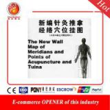 Chinese Traditional Medicine Book The New Wall Map of Meridians and Points of Acupuncture and Tuina Bilingual