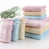 Wholesale Super Soft Embroidered Bamboo Fiber Bath Towels