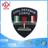Garment name woven badge patch China manufacturer