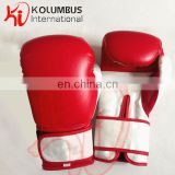 Red Boxing Gloves For Sparring, Synthetic Leather Boxing Gloves, Best Quality In Town At Competitive Price, + Boxing Gloves