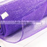 Purple Polynet Mesh Wrap Roll